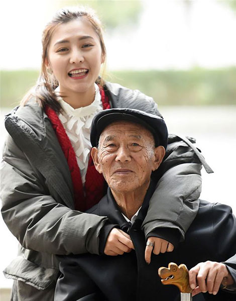 ฝู ซูเหว่ย กับคุณปู่