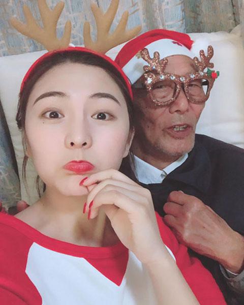 สาวน้อยกับคุณปู่