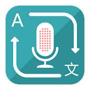 Translate Voice