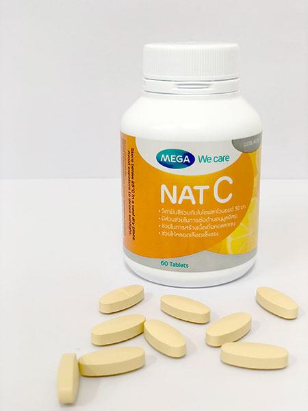 Nat C แบบเม็ด